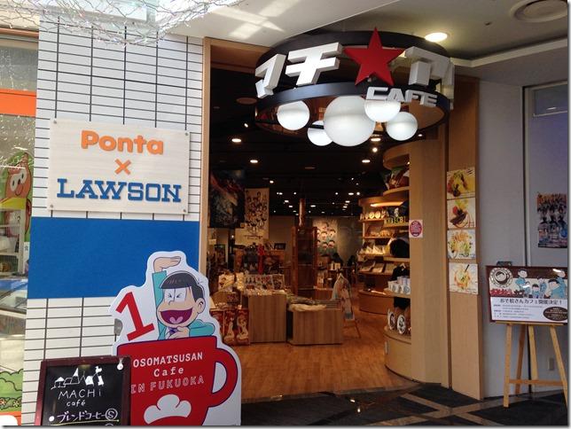 osomatsu-cafe.jpg