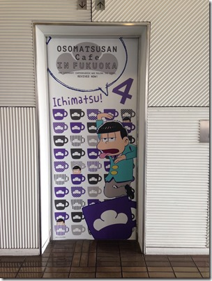 elevator4_thumb.jpg