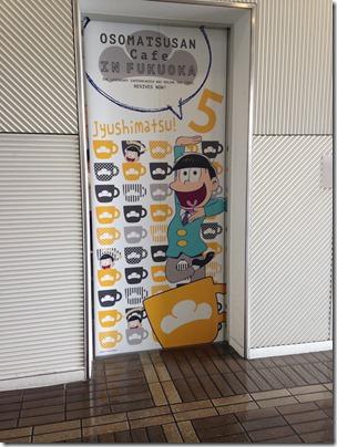 elevator5_thumb.jpg