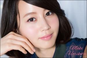 引用:http://arukunews.jp/241.html