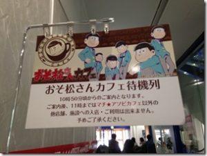taikiretsu_thumb.jpg